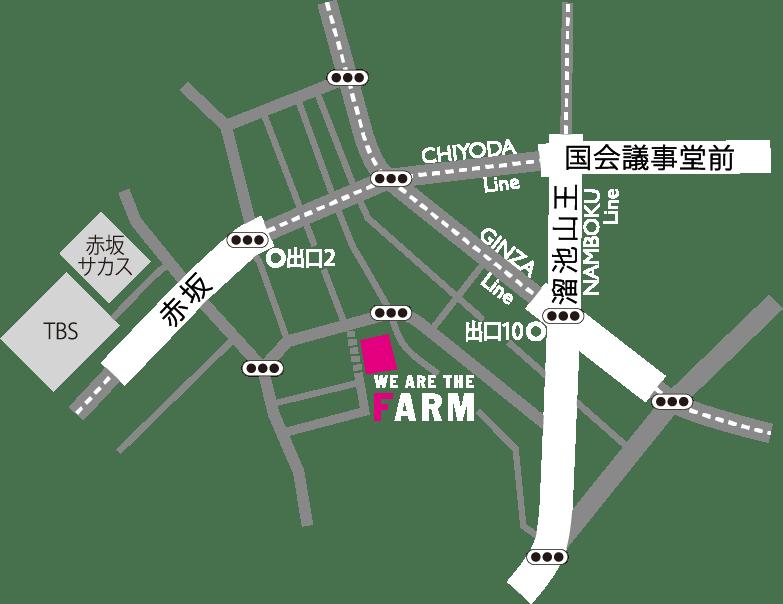 東京都港区赤坂2-17-69 赤坂エミナンス1F