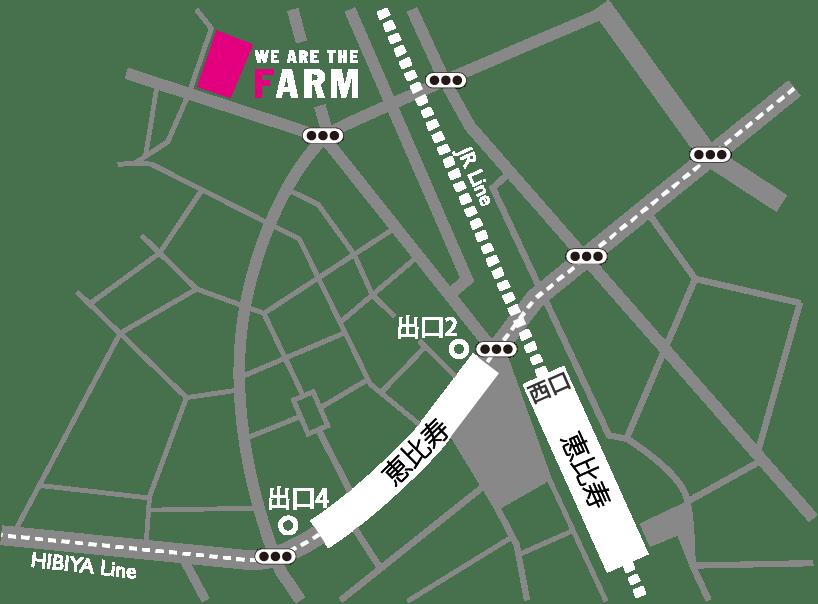 東京都渋谷区恵比寿西2-8-10 ORIX恵比寿西ビル1F